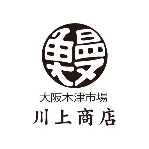 大阪木津市場 川上商店