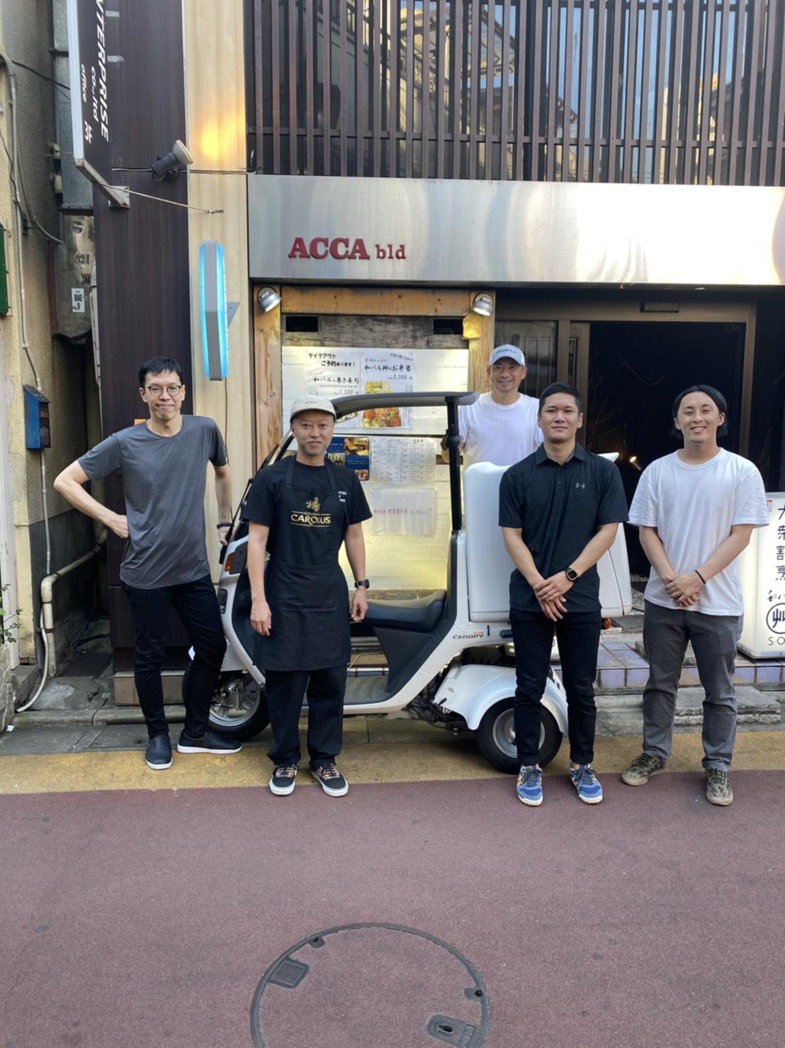 【新店舗】TGALデリバリー自由ヶ丘店が7月3日にオープン致しました。