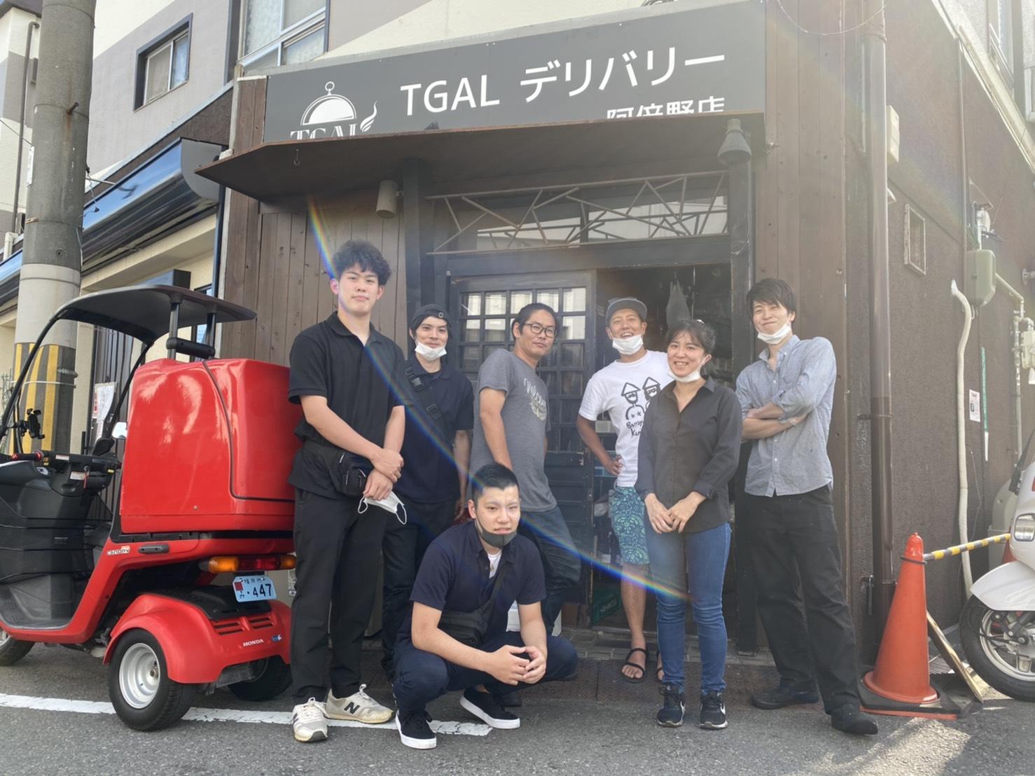 【リニューアル】TGALデリバリー西田辺店がリニューアルオープン致しました。