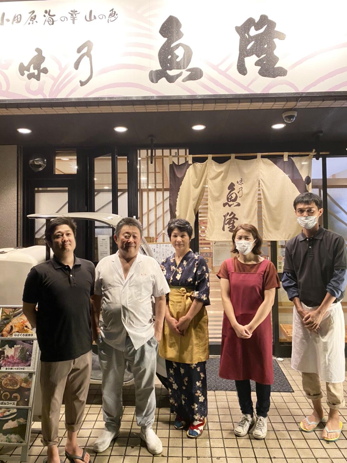 【新店舗】TGALデリバリー小田原店が7月7日にオープン致しました。