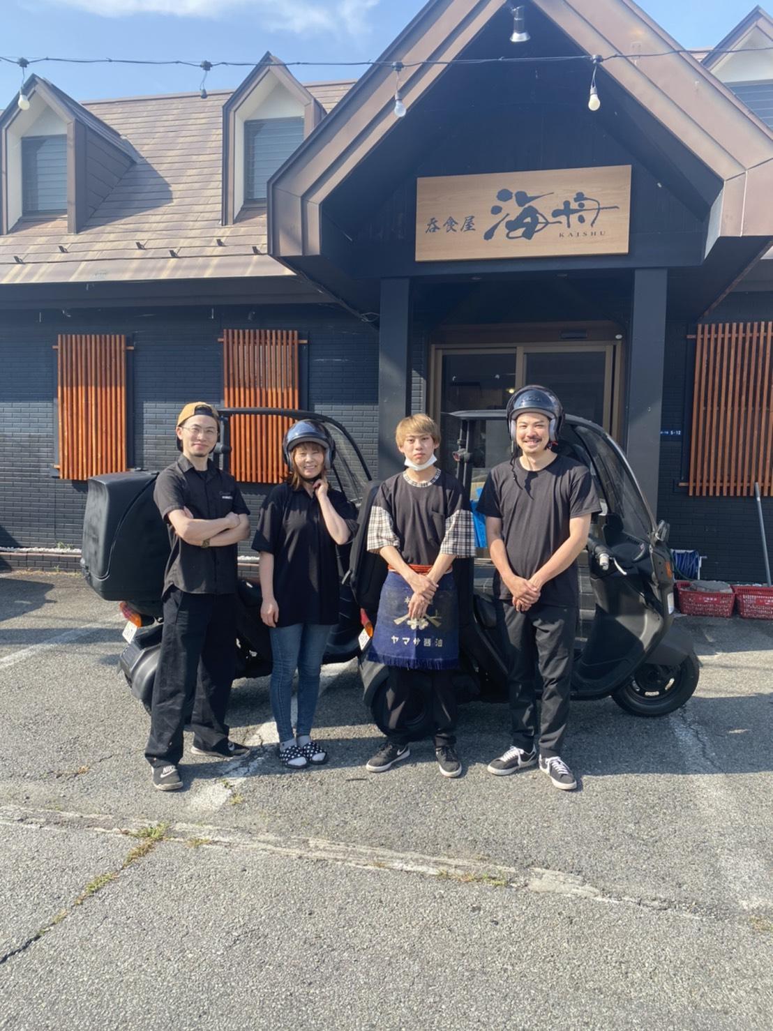 【新店舗】TGALデリバリー甲府徳行店が8月4日にオープン致しました。