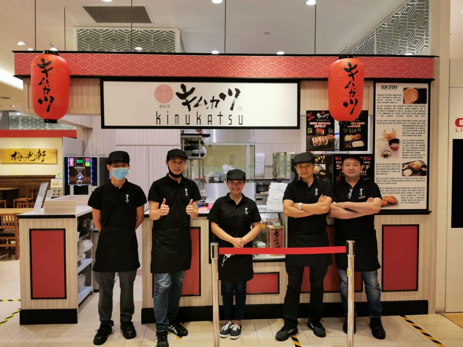 【シンガポール新店舗】Kimukatsu Takashimaya が10月14日にオープン致しました。