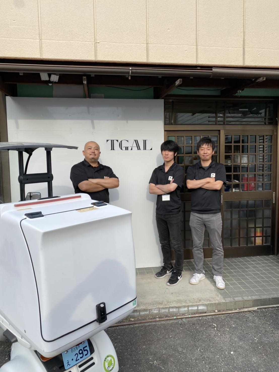 【新店舗】TGALデリバリー藤が丘店が10月2日にオープン致しました。