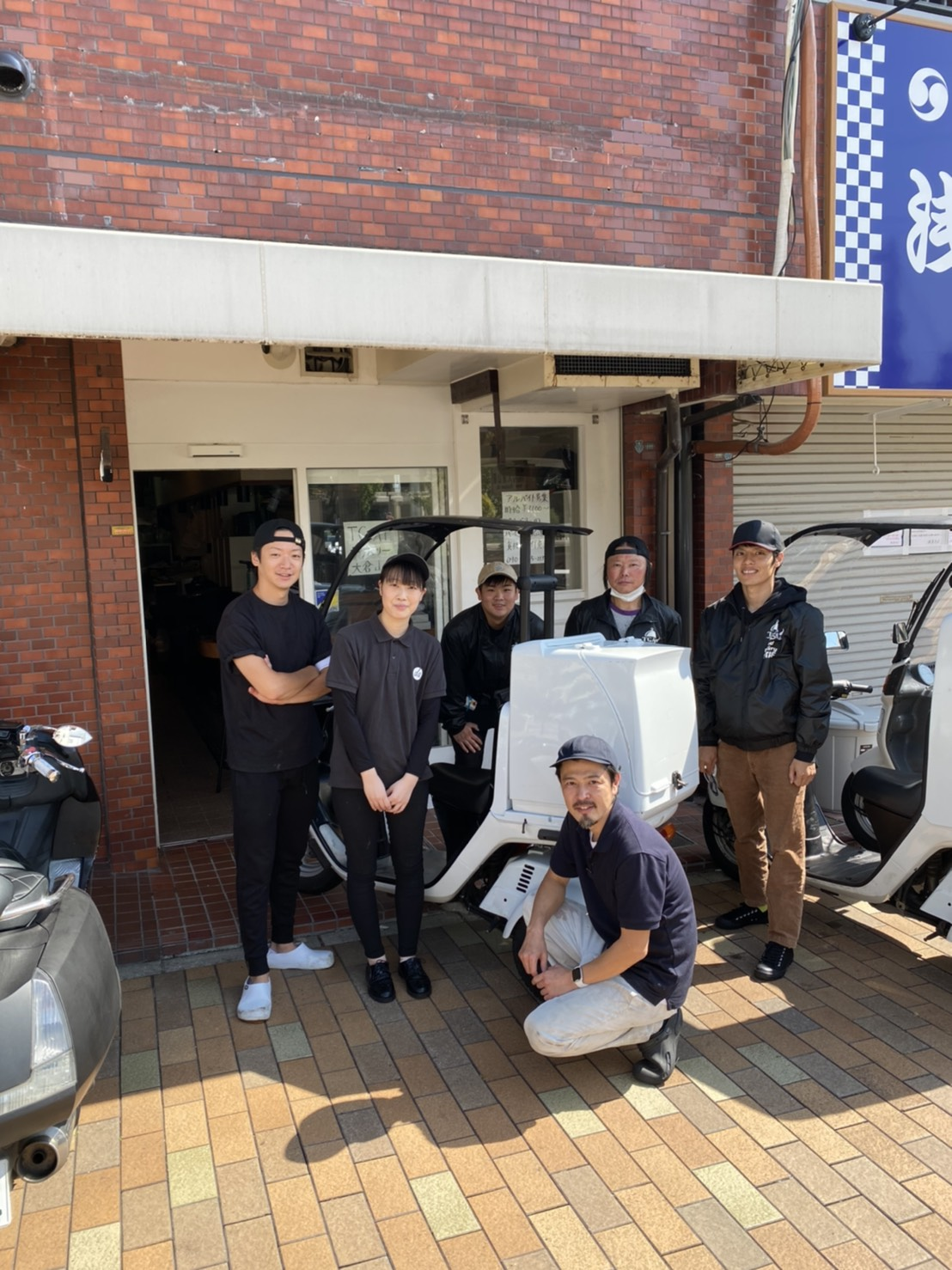 【新店舗】TGALデリバリー神戸大倉山店が10月6日にオープン致しました。