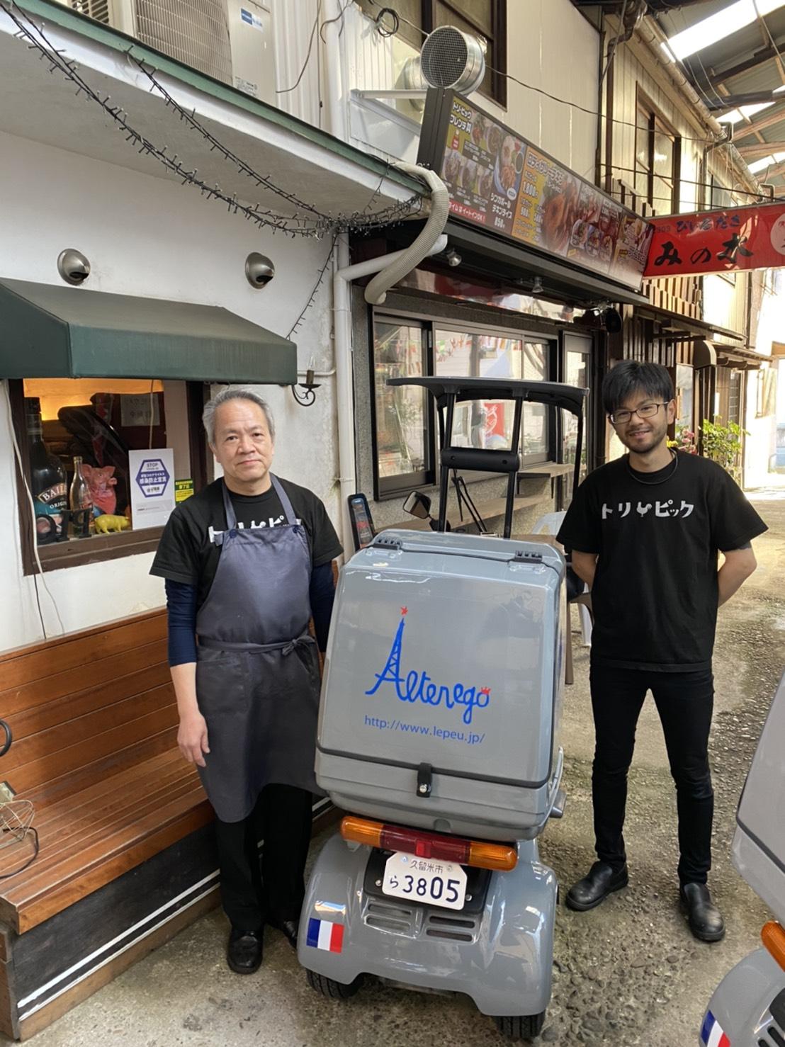 【新店舗】TGALデリバリー久留米店が11月20日にオープン致しました。