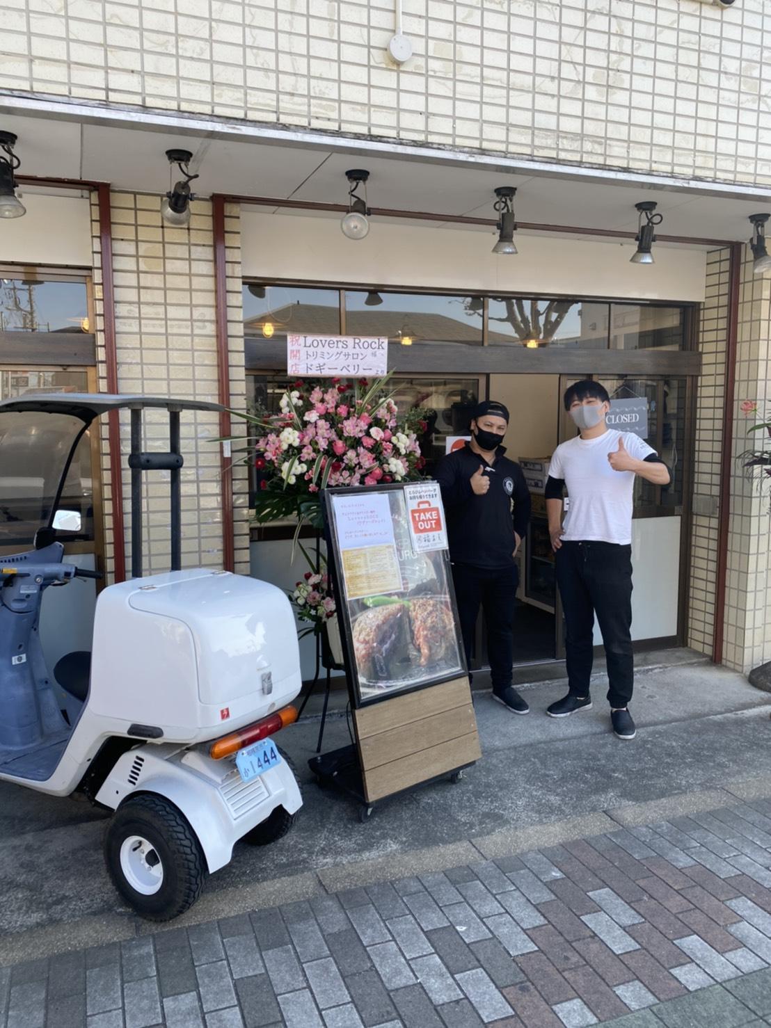 【新店舗】TGALデリバリー相模原横山店が11月16日にオープン致しました。