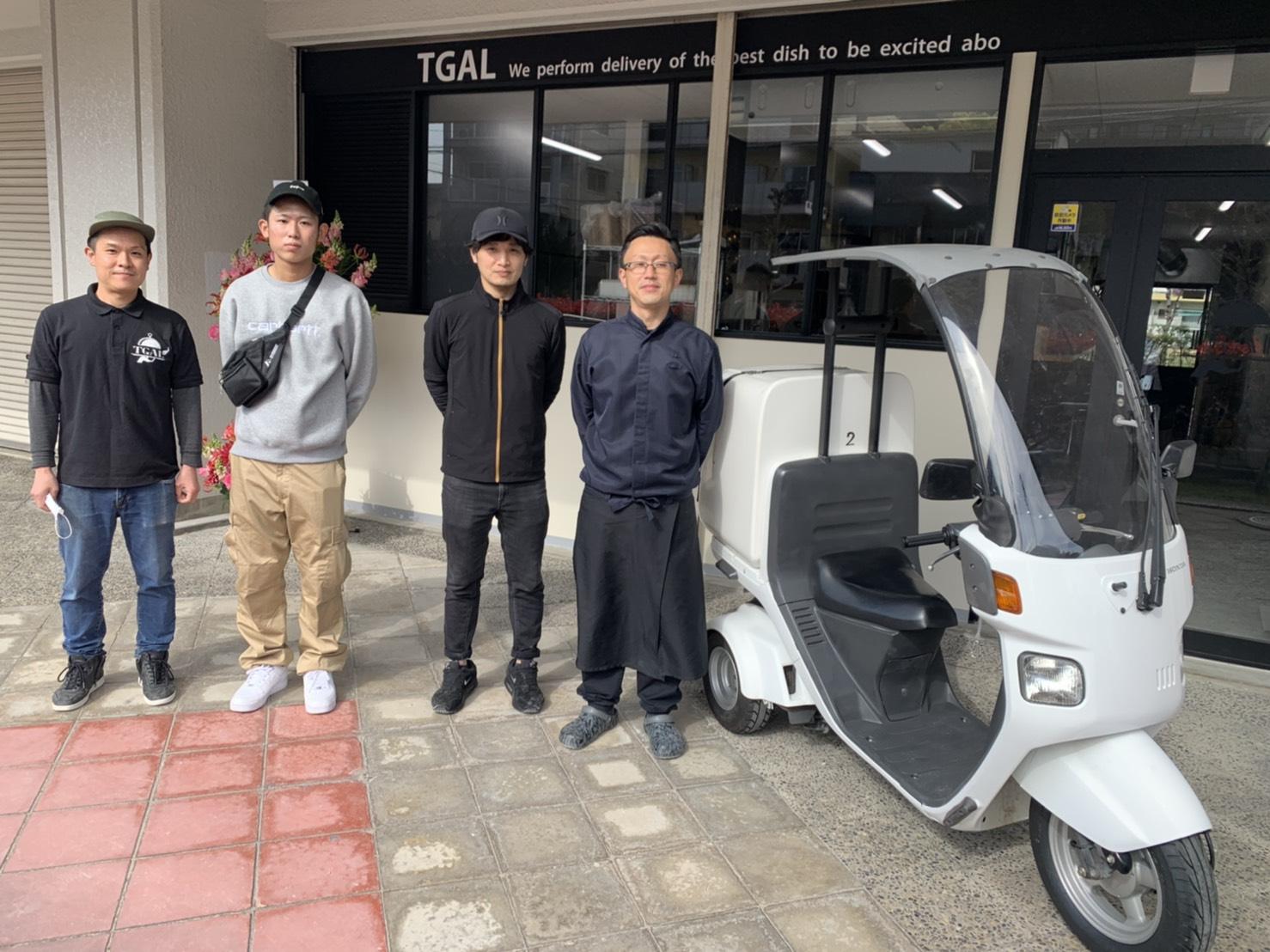 【新店舗】TGALデリバリー福岡東店が3月24日にオープン致しました。