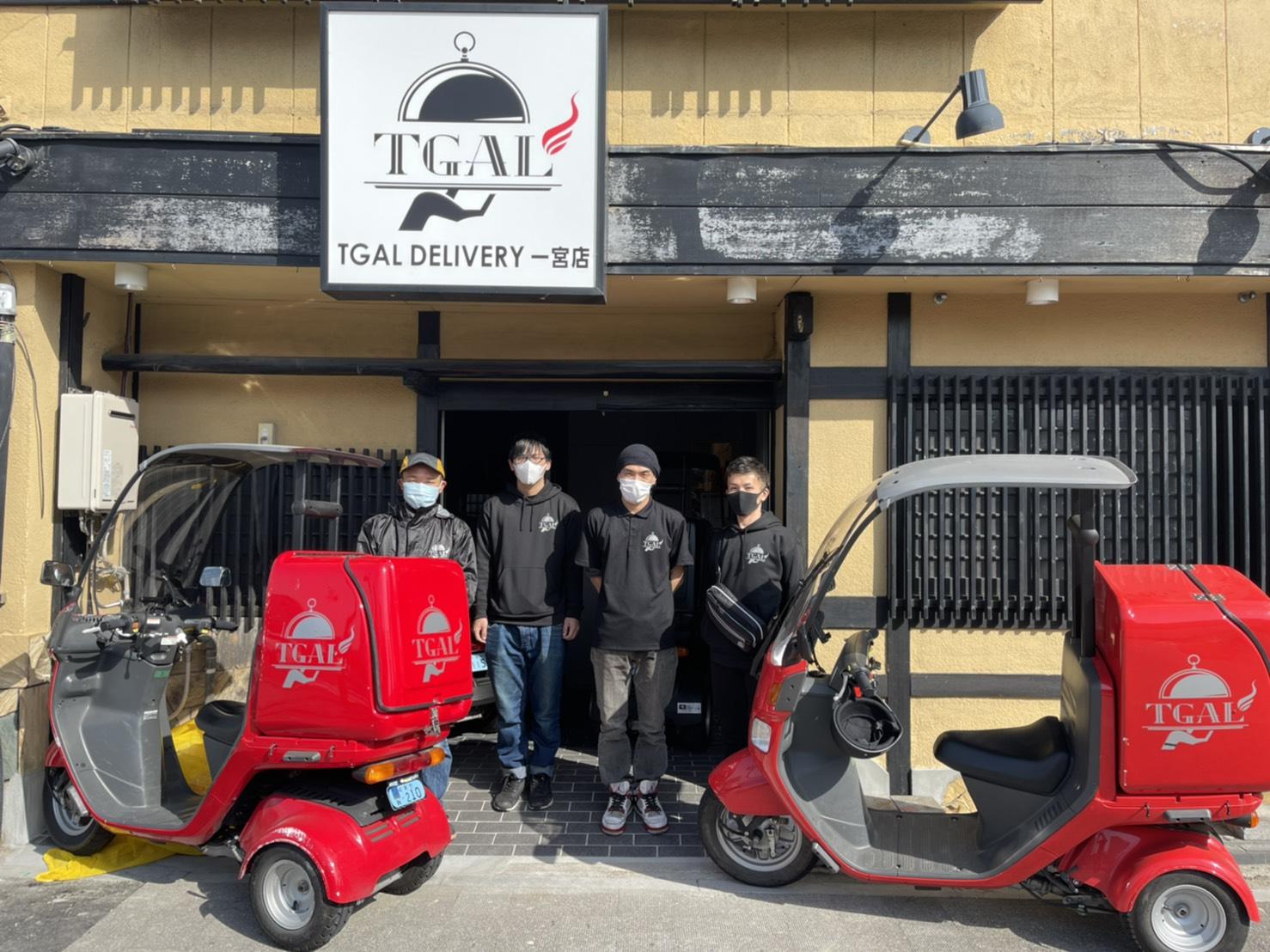 【新店舗】TGALデリバリー一宮店が3月30日にオープン致しました。