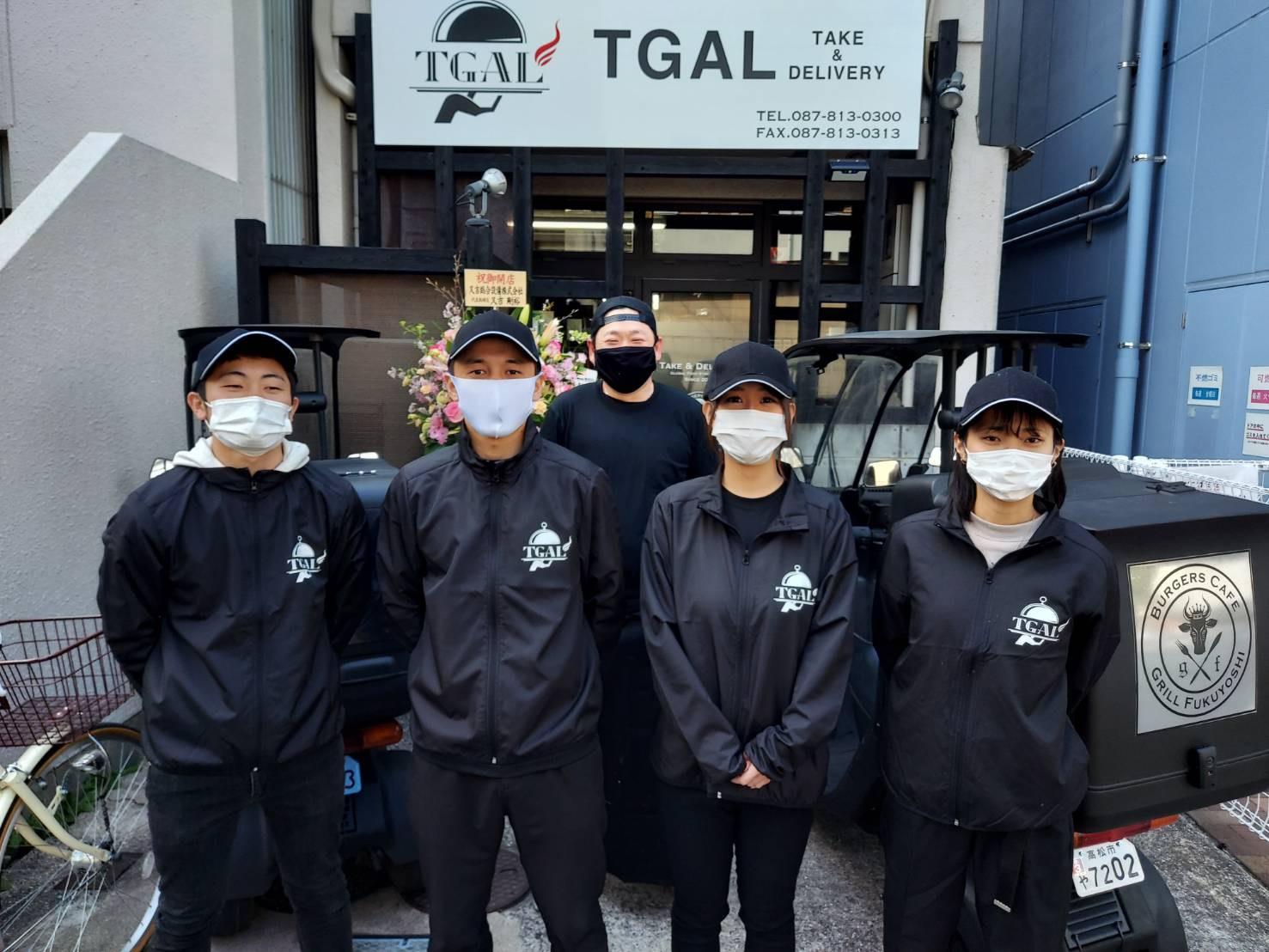 【新店舗】TGALデリバリー高松店が3月12日にオープン致しました。