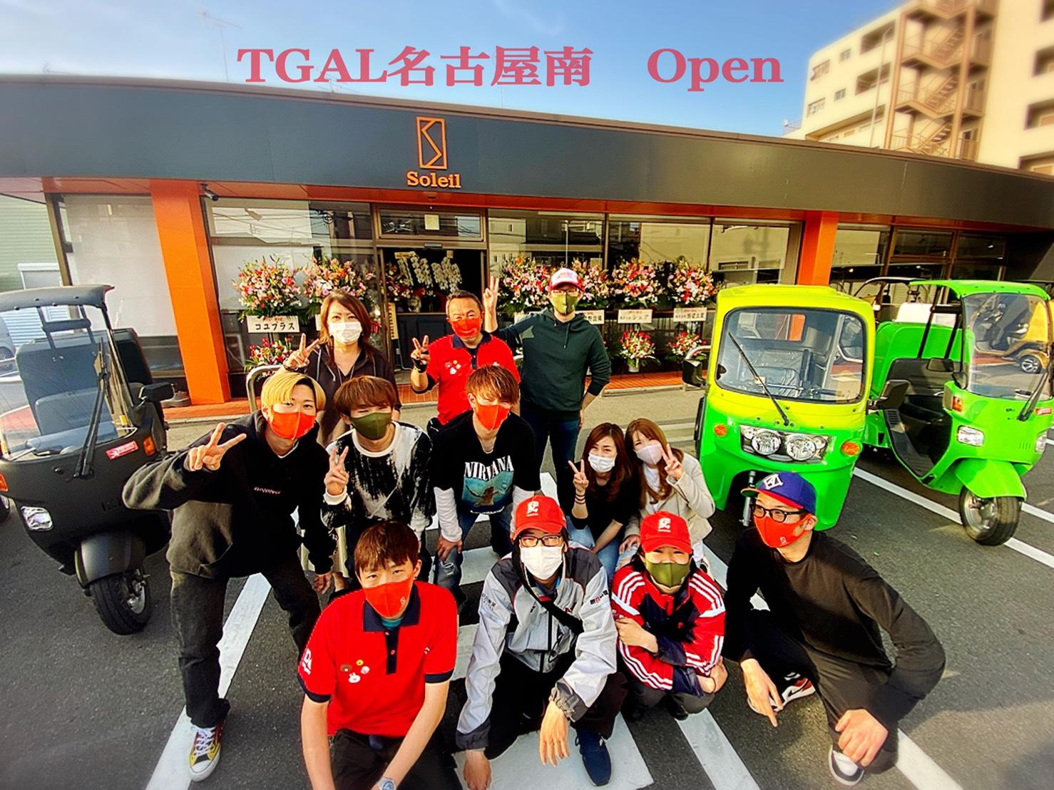 【新店舗】TGALデリバリー名古屋南店が3月31日にオープン致しました。