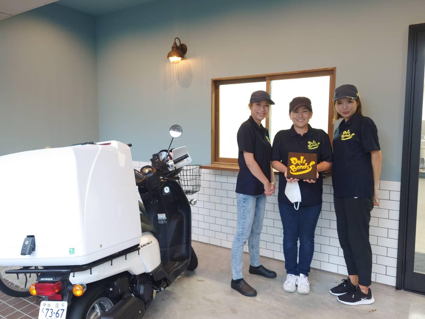 【新店舗】TGALデリバリー横浜関内店が8月10日にオープン致しました。