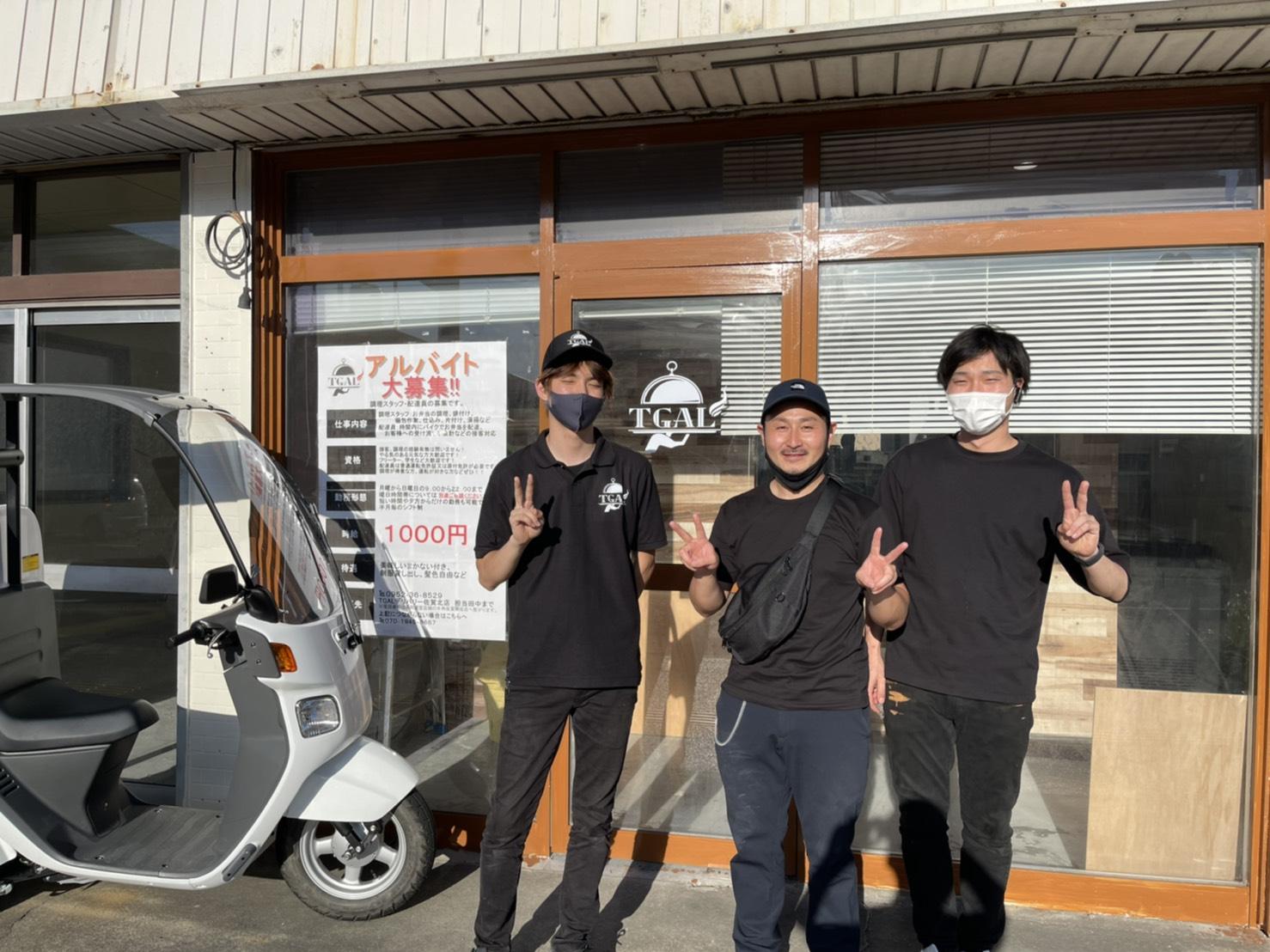 【新店舗】TGALデリバリー佐賀北店が9月21日にオープン致しました。