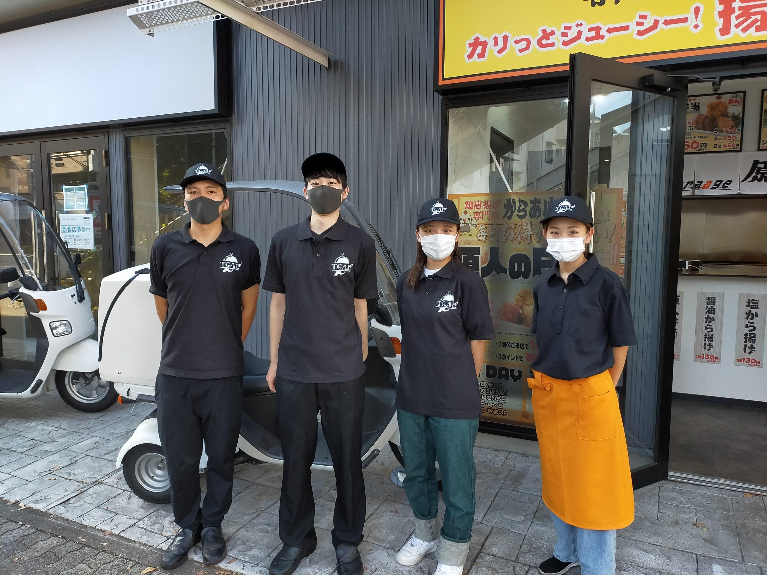 【新店舗】TGALデリバリー調布店が9月29日にオープン致しました。